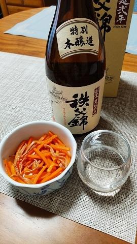 秩父錦特別本醸造20201014