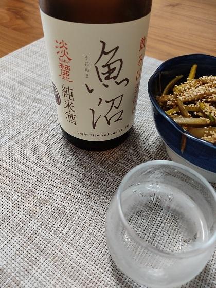 魚沼淡麗純米酒20200726