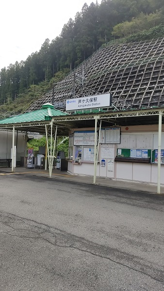 芦ヶ久保駅20201020