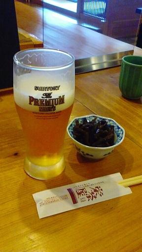 ビール20200528