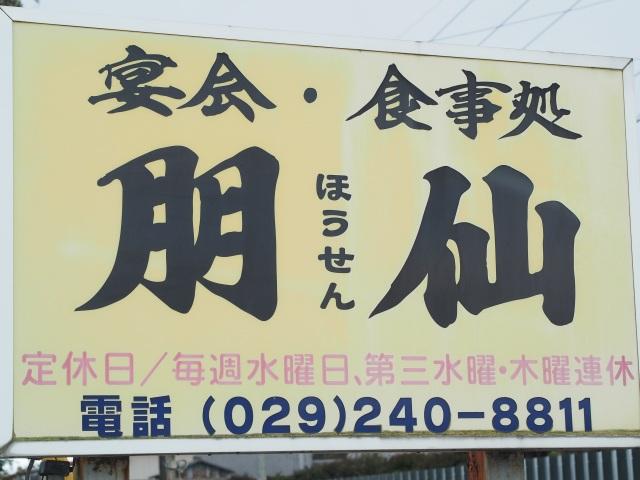 200229-11.jpg