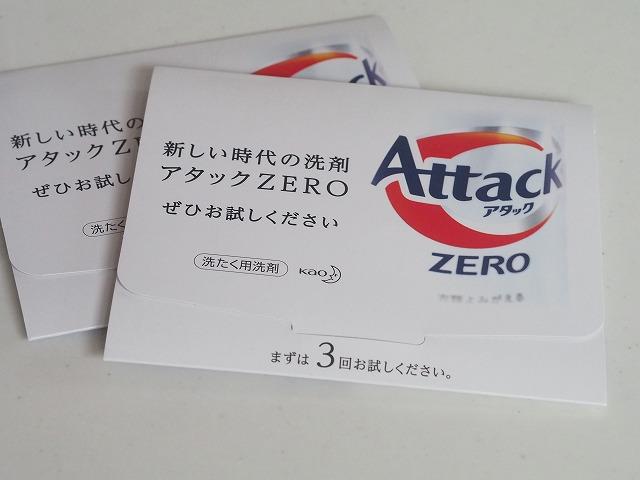 200624-19.jpg
