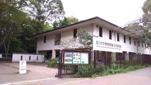 国立科学博物館附属自然教育園 1
