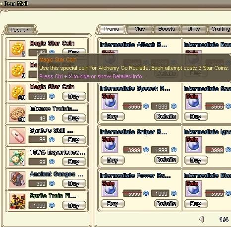 GFブログ(W10)用497A1 錬金GO!