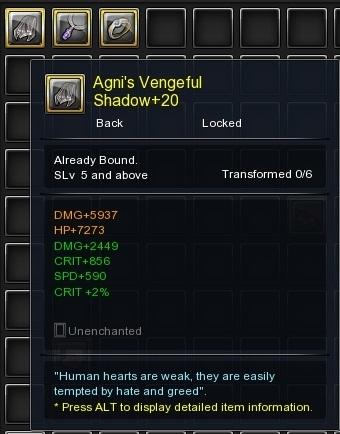 幻想ブログ用209B Agniセット強化