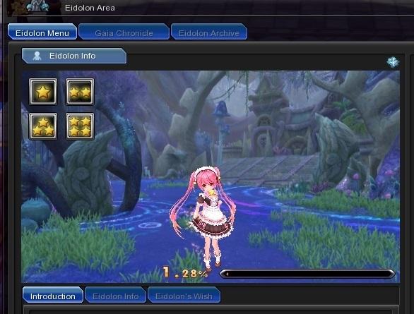 幻想ブログ用260D2 幻神の背景