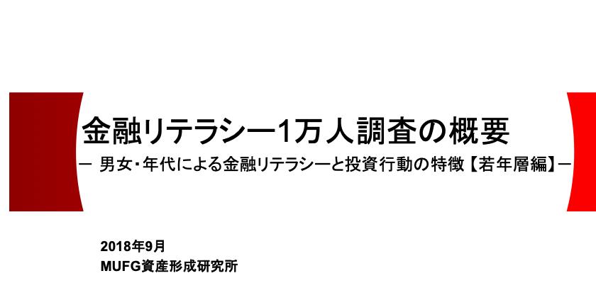 スクリーンショット 2020-08-16 9.49.26