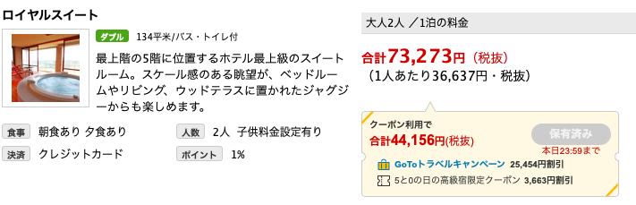 スクリーンショット 2020-09-05 13.55.55