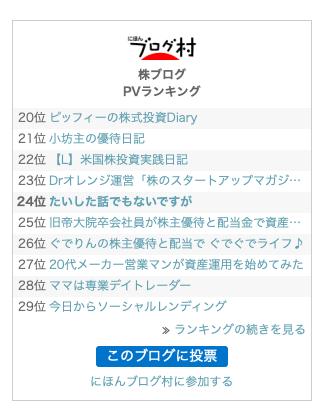 スクリーンショット 2020-10-11 19.34.54