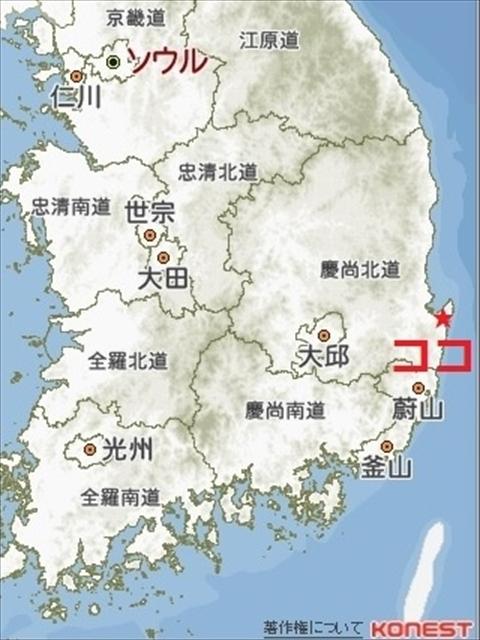 map1_R_20200625225218a24.jpg