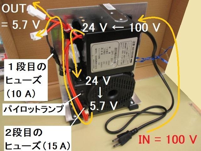 炭素棒電源の電気の流れ