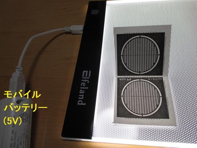 LEDライトbox01