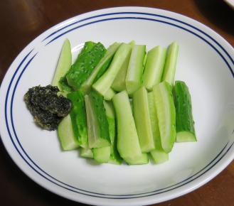 キューリとアオシソ味噌