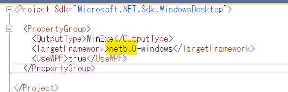 NET5_csprojの中身