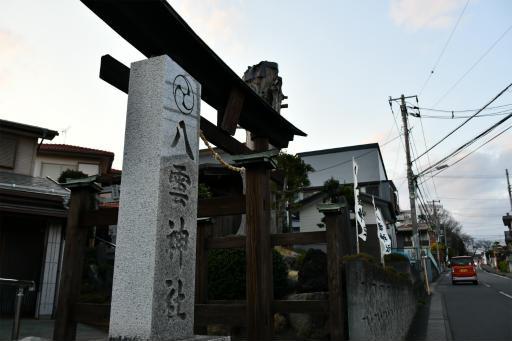 202300310・ニコン狭山湖2-19・八雲神社
