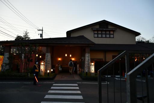 20200321・墓参り野川公園3-22・花小金井温泉