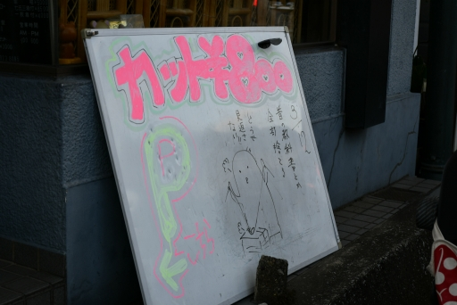 20200310・ニコン狭山湖ネオン6