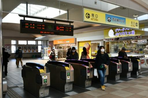 20200321・墓参り野川公園鉄5