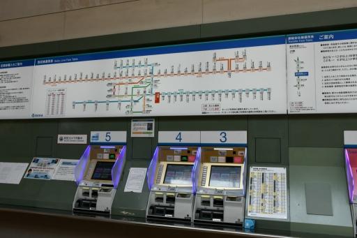 20200321・墓参り野川公園鉄4