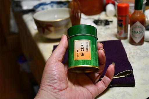 20200412・茶の道香の道05