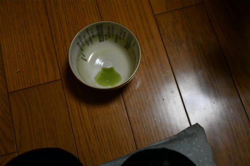 20200412・茶の道香の道16