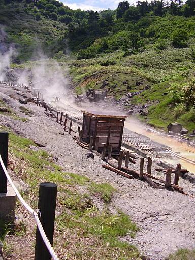東北温泉旅行記06・玉川温泉2(湯の花)