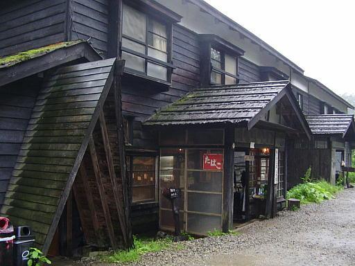 東北温泉旅行記04・乳頭温泉鶴の湯