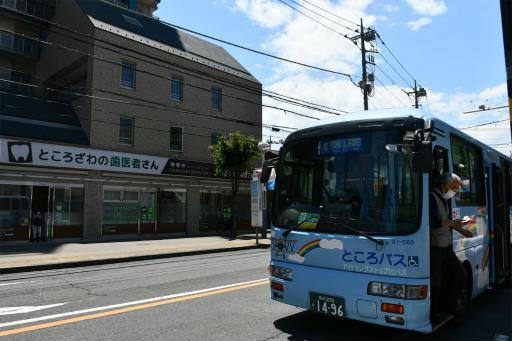 20200529・派遣登録散歩1-07・ところバス