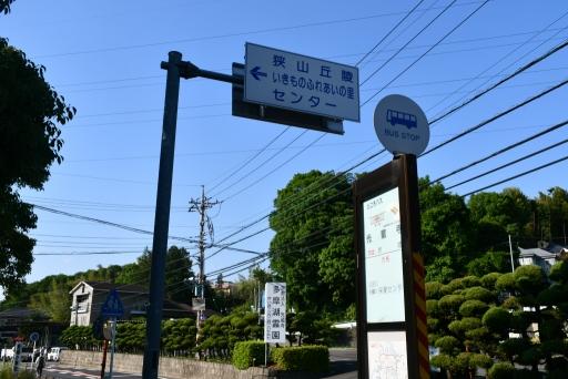 20200529・派遣登録散歩3-24・中・光蔵寺