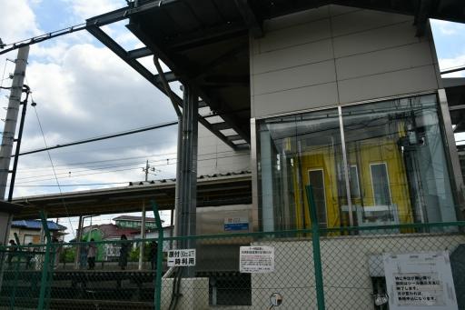 20200620・仕事休みの散歩鉄2
