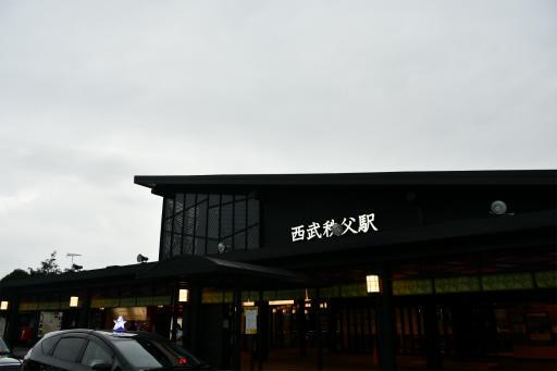 20200710・ホームセンターから秩父へ1-13・西武秩父駅