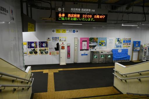 20200911・俺ら東京さ行ぐだ1-06