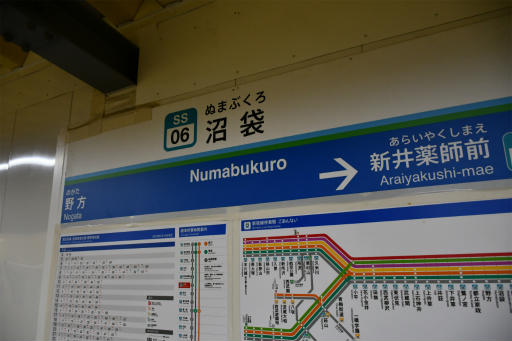 20200911・俺ら東京さ行ぐだ1-03