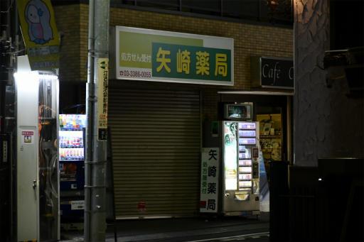 20200911・俺ら東京さ行ぐだ1-08