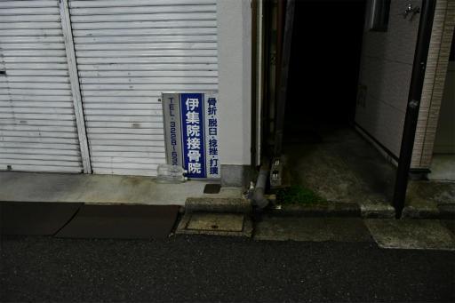 20200911・俺ら東京さ行ぐだ1-07
