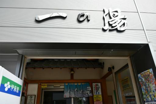 20200911・俺ら東京さ行ぐだ1-13