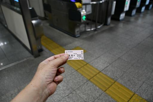 20200911・俺ら東京さ行ぐだ3-06