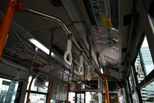 20200911・俺ら東京さ行ぐだ3-02