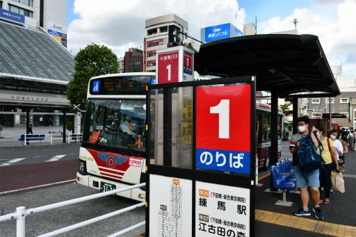 20200911・俺ら東京さ行ぐだ3-01