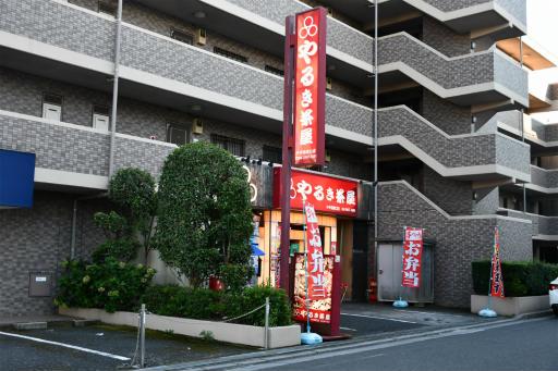 20200911・俺ら東京さ行ぐだ3-11