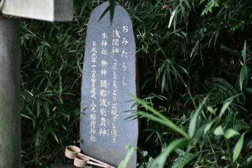 20200919・多磨霊園3-11・中