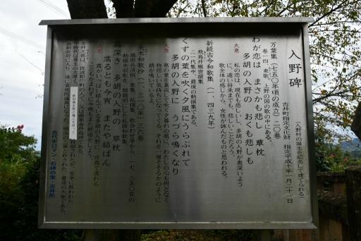 20200923・群馬墓参り2-06・中