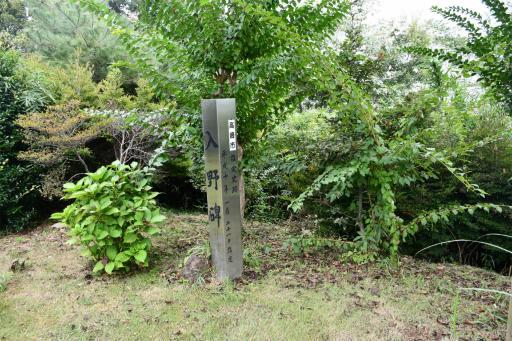 20200923・群馬墓参り2-05