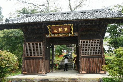20200923・群馬墓参り3-03・北野寺