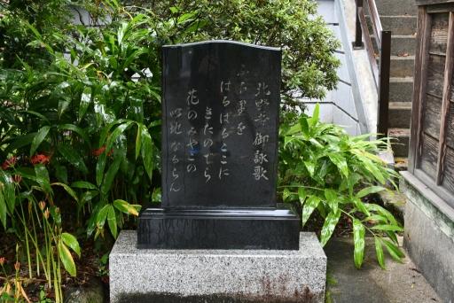 20200923・群馬墓参り3-07・中