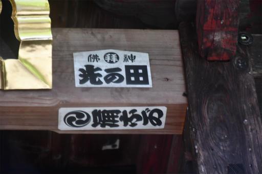 20200923・群馬墓参り3-16