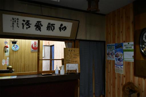 20201010・長野旅行6-05