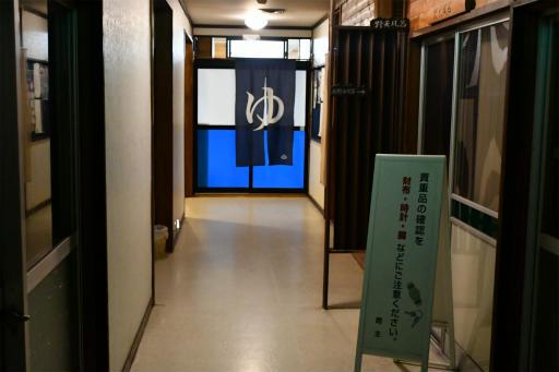 20201010・長野旅行6-11