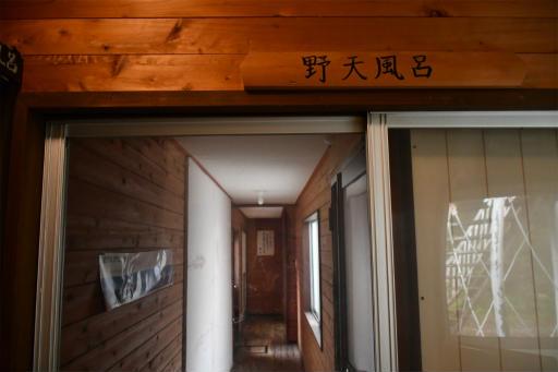 20201011・長野旅行6-17