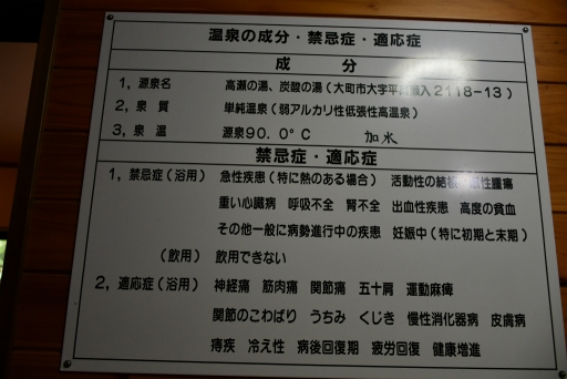 20201011・長野旅行6-22・中